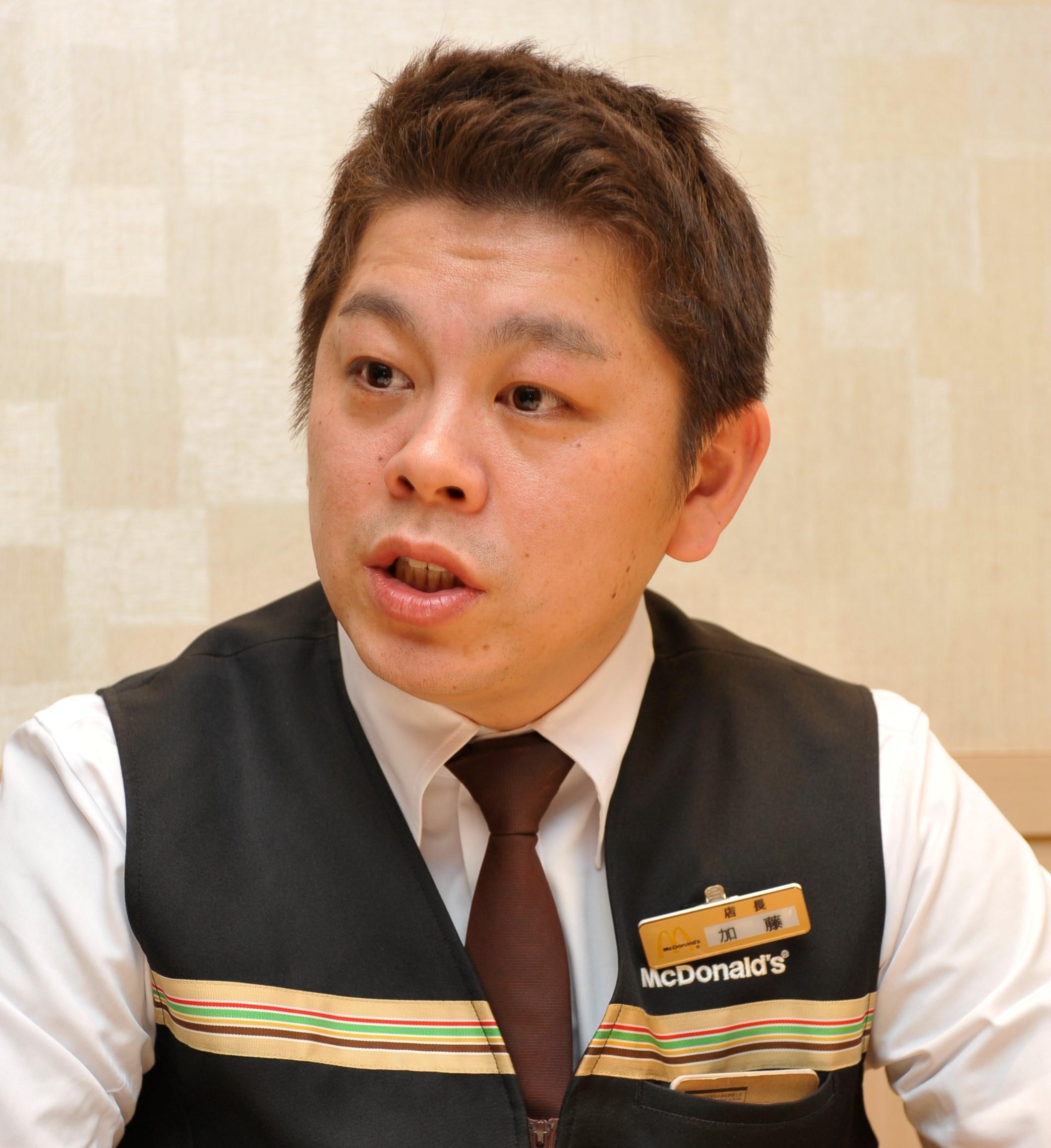 マクドナルド豊洲駅前店 1-2 豊洲マガジン