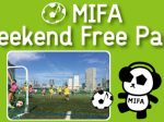 MIFA Football Park 6 豊洲マガジン