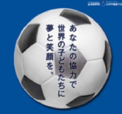 三井不動産グループ SOLTILO FAMILIA SOCCER SCHOOL 豊洲マガジン1