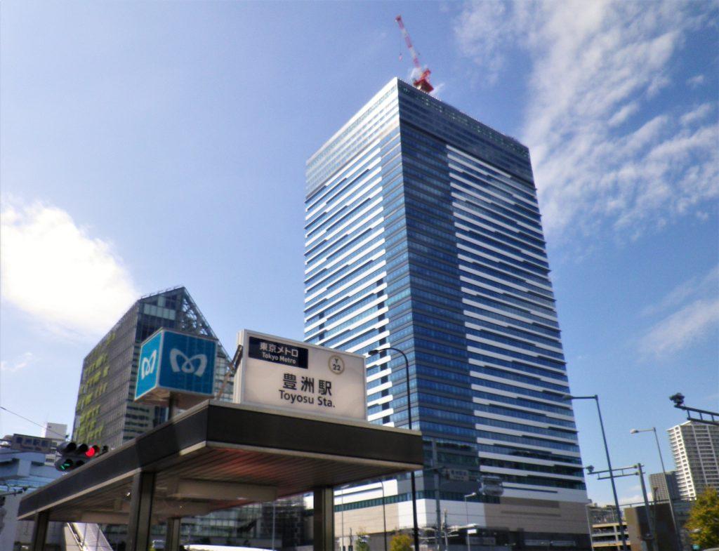 豊洲駅4番出入口