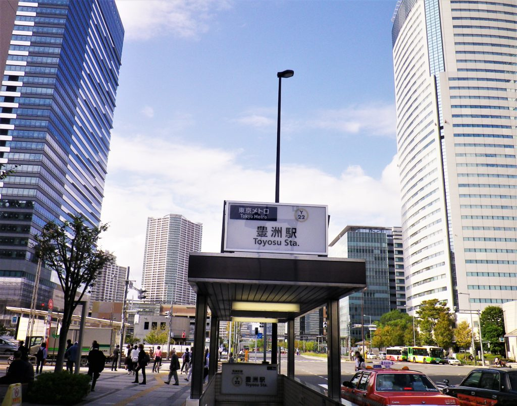 ①豊洲駅6番出入口