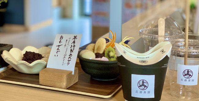 江戸前場下町・テイクアウト商品