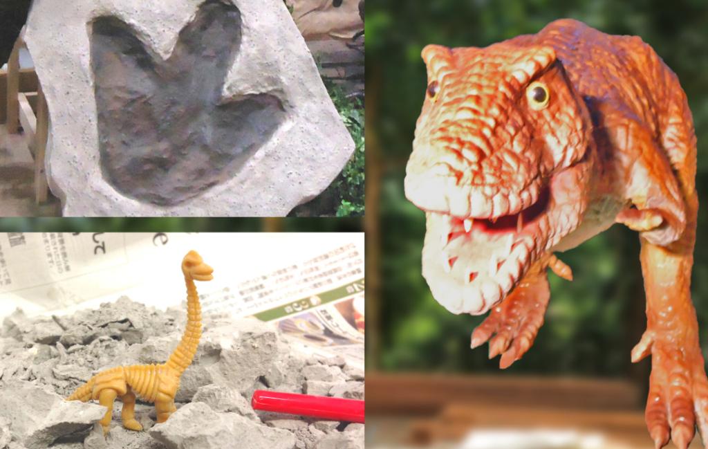 恐竜アドベンチャーパーク